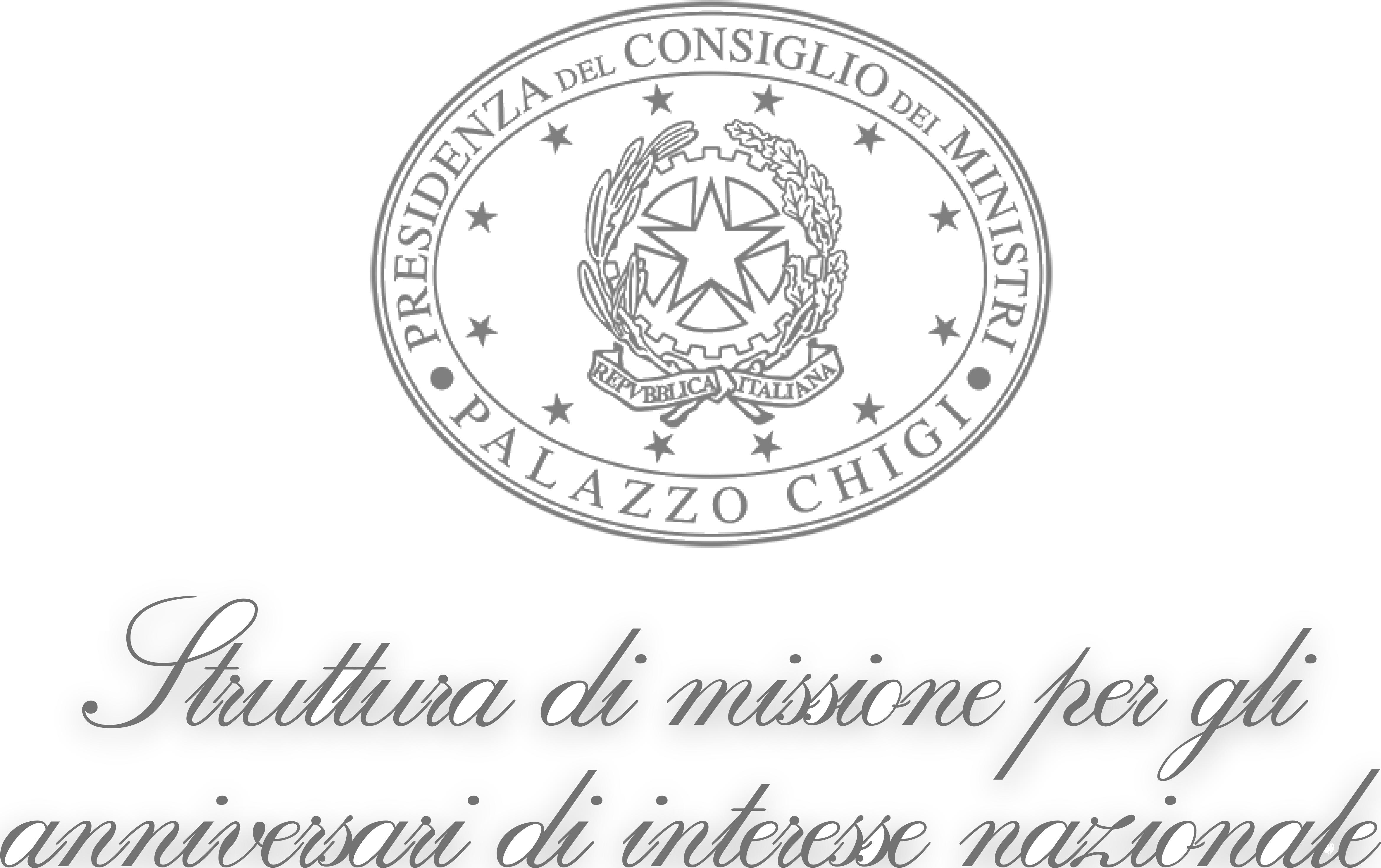 Presidenza del Consiglio dei Ministri, Struttura di Missione per gli Anniversari di interesse nazionale